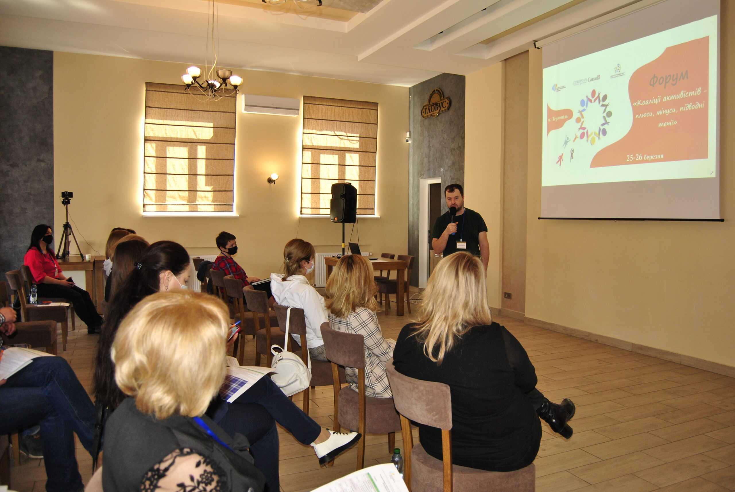 dsc3512 scaled - У Тернополі вивчатимуть інструменти прямої демократії