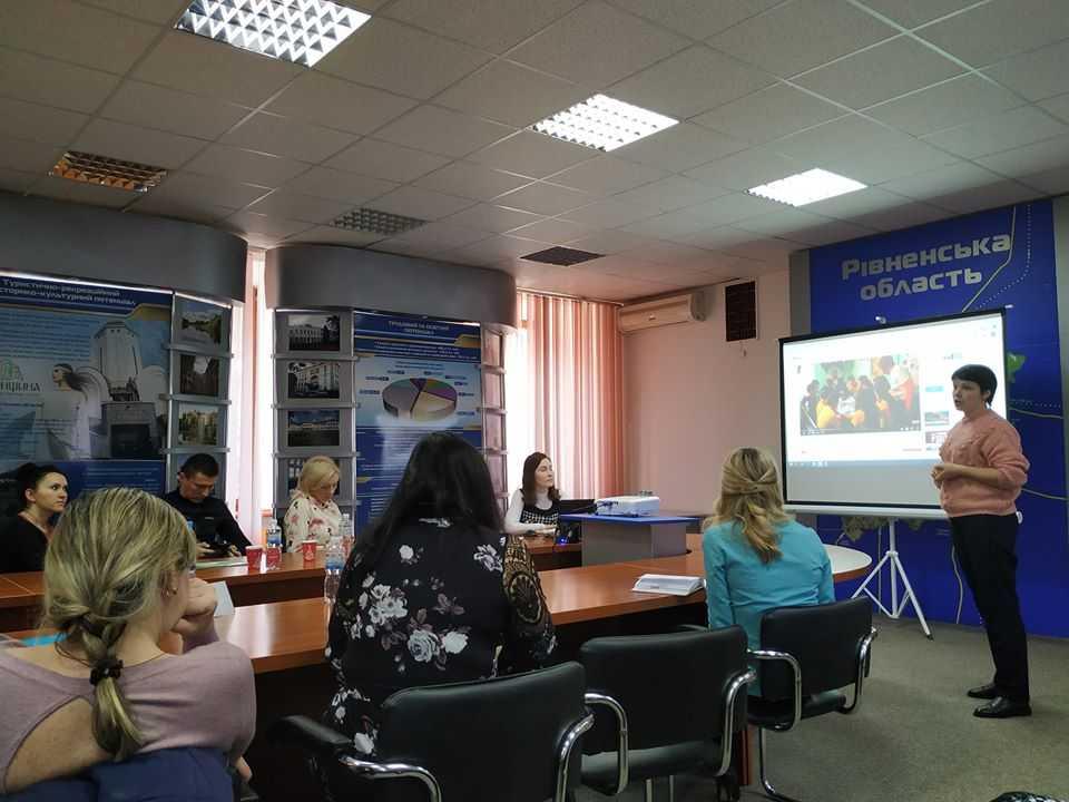 sm2 - Рівненська ОДА оголосила конкурс проєктів для громадських організацій