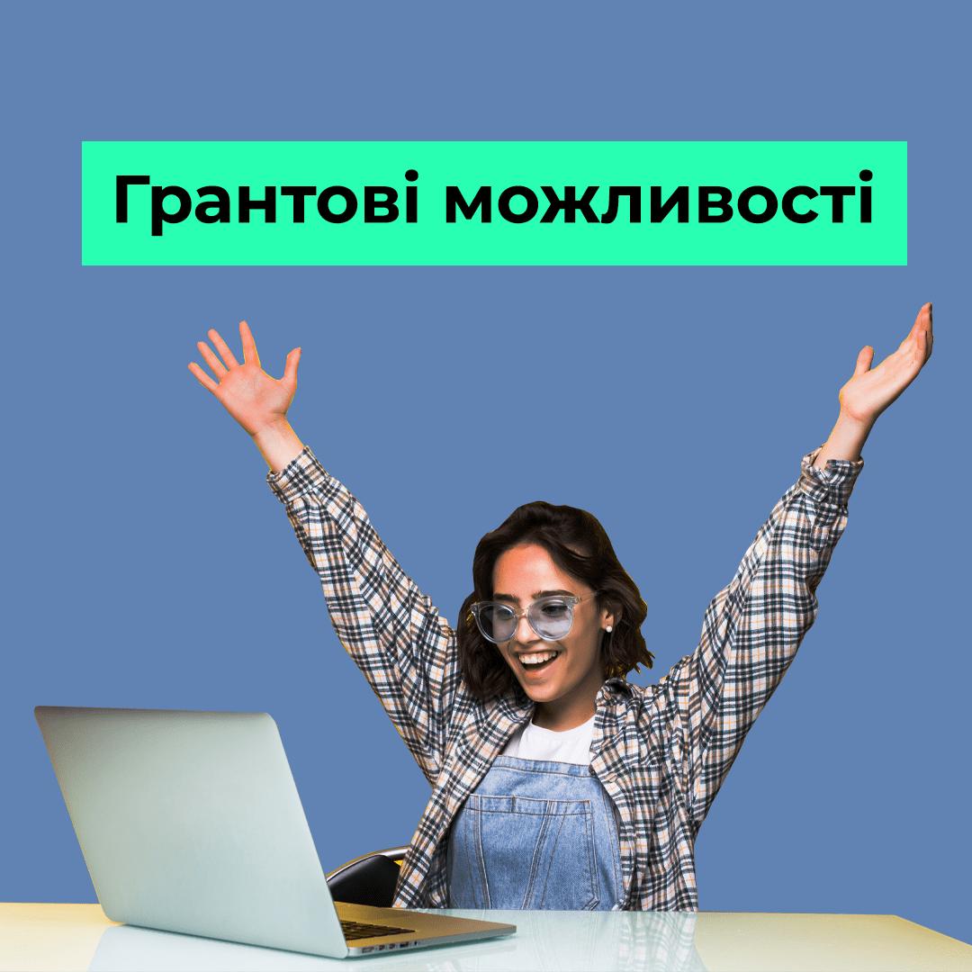 226265300 2665238783769993 6259980493057842815 n - Шукають проєкти, які навчатимуть медіаграмотності держслужбовців, керівництво громад Львівщини