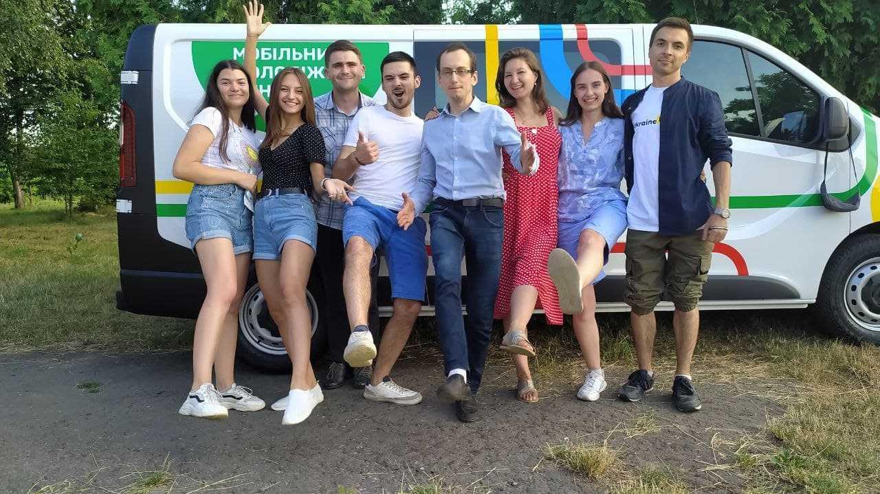 226865689 355390012664026 820361534067535676 n - На Львівщині катається пересувний молодіжний центр