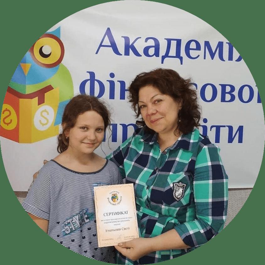 circle cropped 1 - Ольга Ігнатьєва: Відчувати і  ділитися власною цінністю - то найголовніше, що ми маємо навчитися робити на благо себе і своїх громад