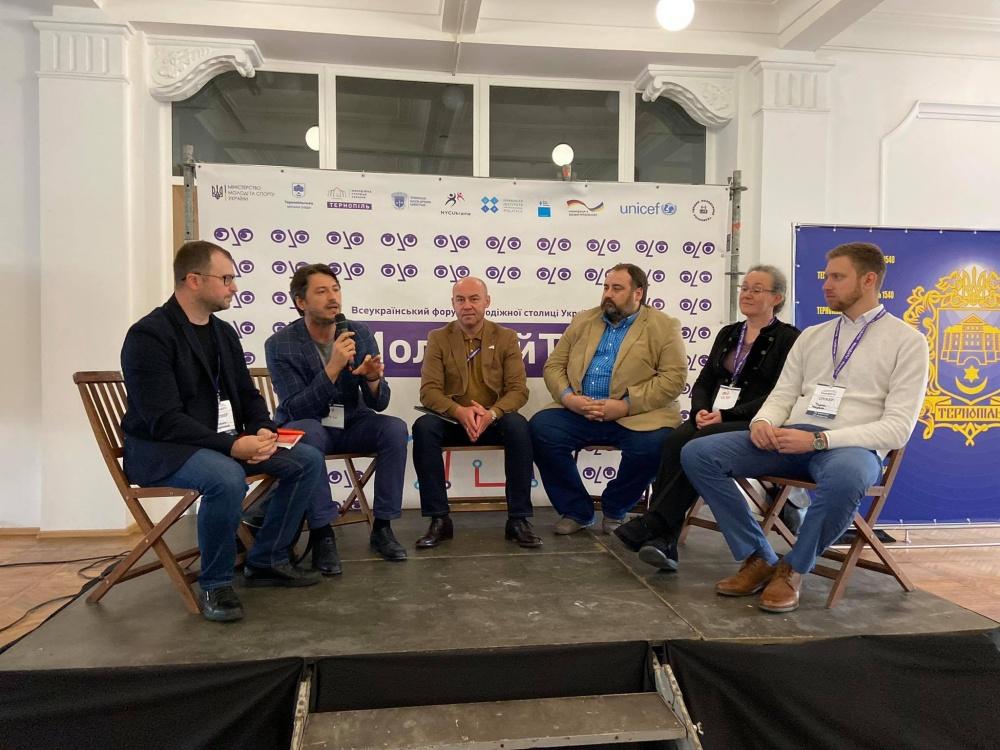 242281461 145237217752749 6641696451562161459 n - Під час панельної дискусії в рамках Всеукраїнського форуму «МолоДійТе» у Тернополі обговорили ключові аспекти молодіжної політики