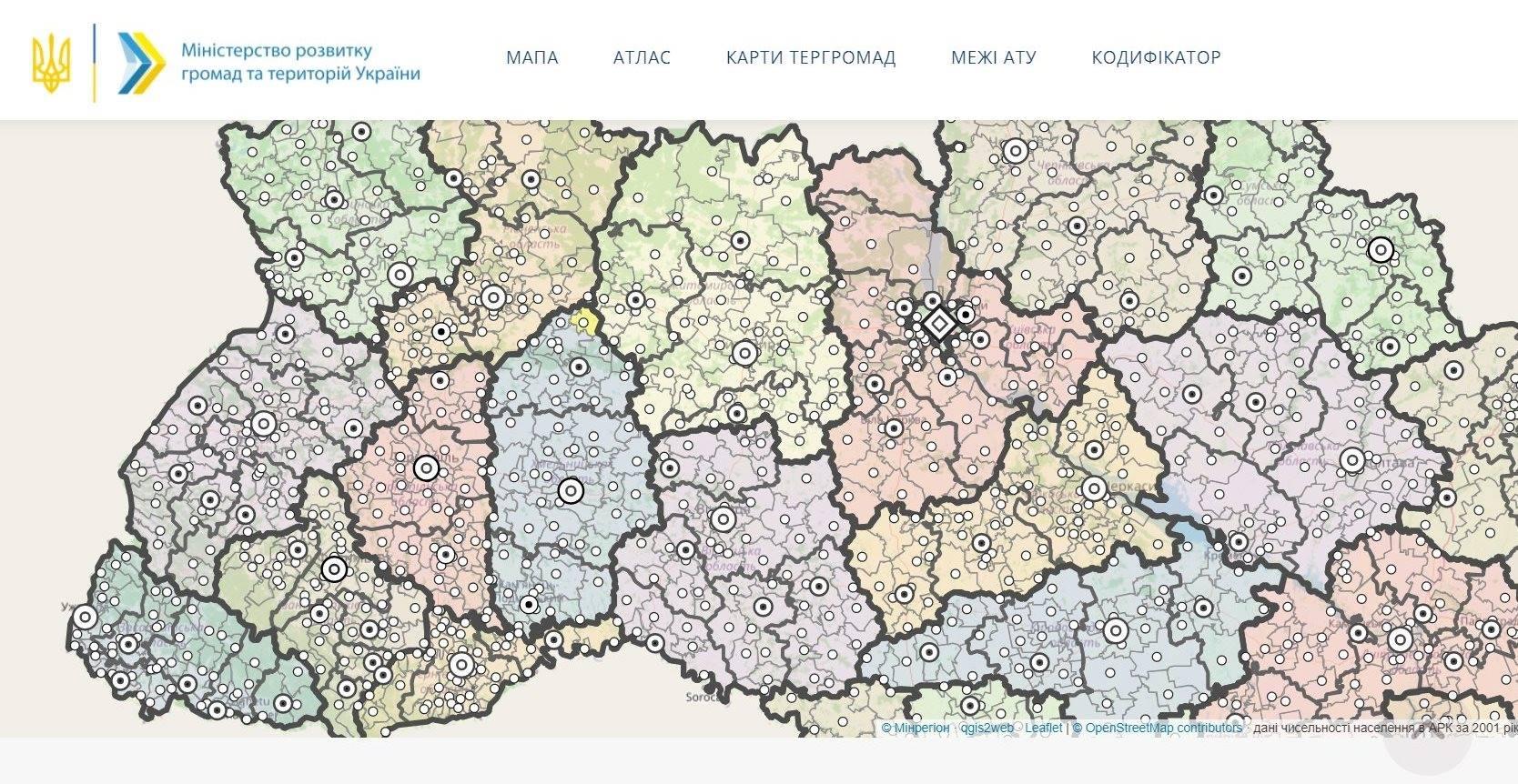 242753481 3899336960168523 5051179194610162212 n - Кожна громада отримала безкоштовну картосхему своєї території