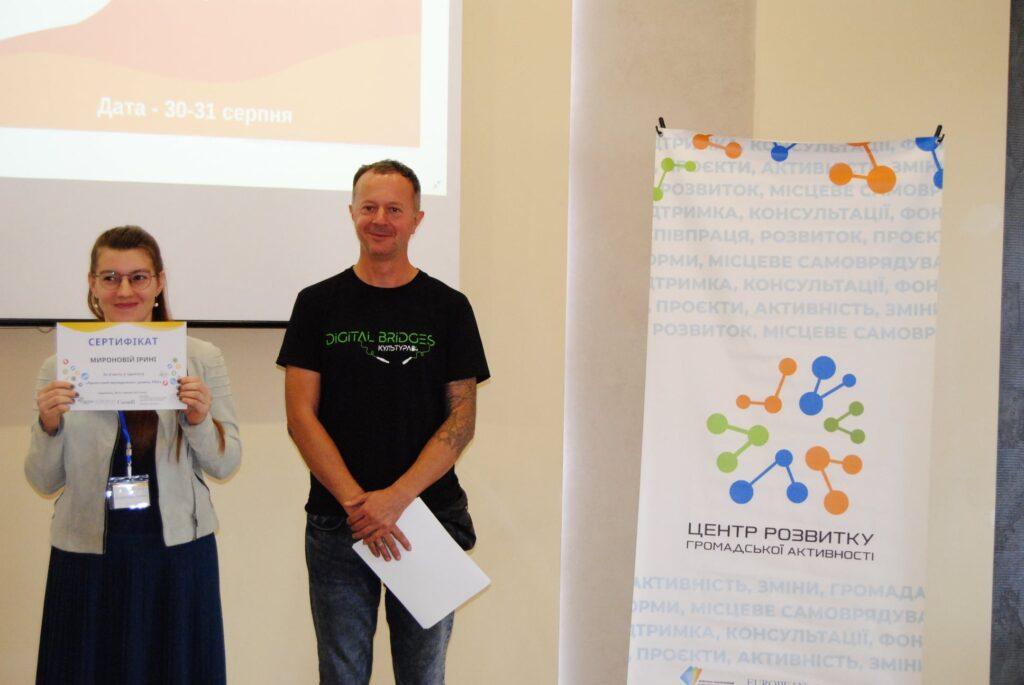 myronova 1 1024x685 - Проєктний менеджмент вивчали й активісти, й посадові особи громад з Чернівецької області