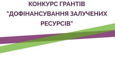 COPY-Facebook-публікація-940x788-пікс-1
