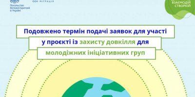 ECE_2_ver-3-1024x682