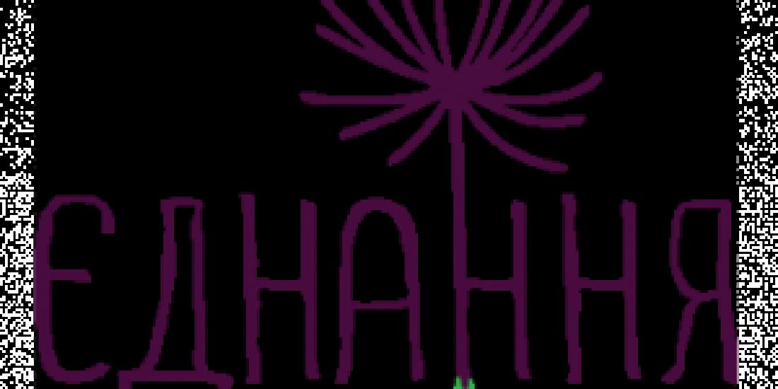 ednannia_logo-300x224