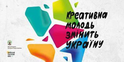 KMZU_fb_action3