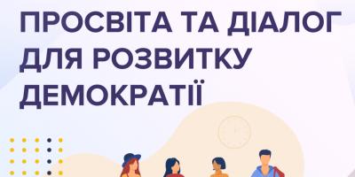 конкурс-грантів-ГЗД-1024x1024