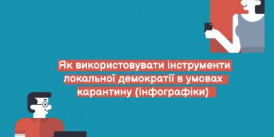 oblozhka-1024x723