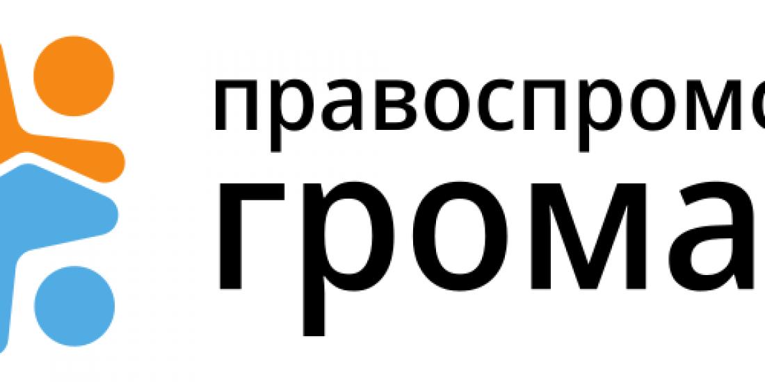 website_logo_solid_background